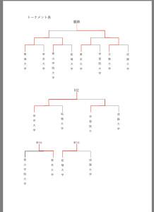 DBA6EBEA-9D04-44BF-A847-9AEFE2B327F6